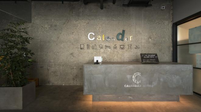 THE CALENDAR - メイン写真: