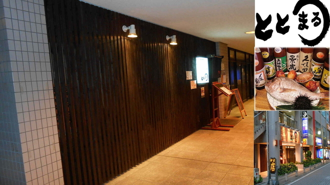 ととまる - 外観写真:カーサロブレビル1階です。