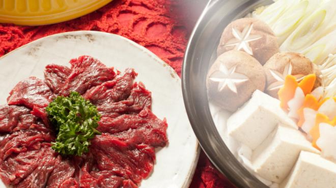 獣肉酒家 米とサーカス - メイン写真: