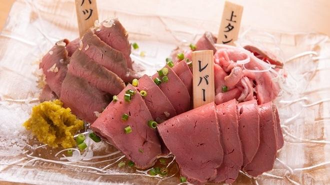 博多もつ鍋 味ゑもん - メイン写真: