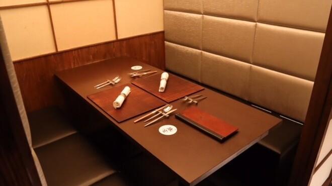 和牛焼肉 とびうし 離宮 - メイン写真: