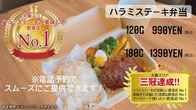 肉バルGABUTTO - メイン写真: