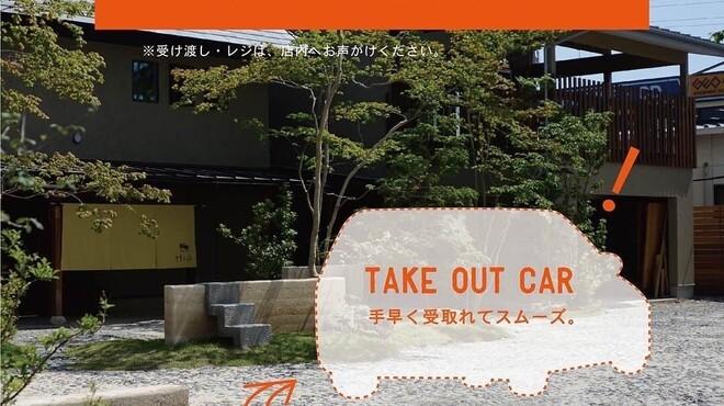 MUKU cafe - メイン写真: