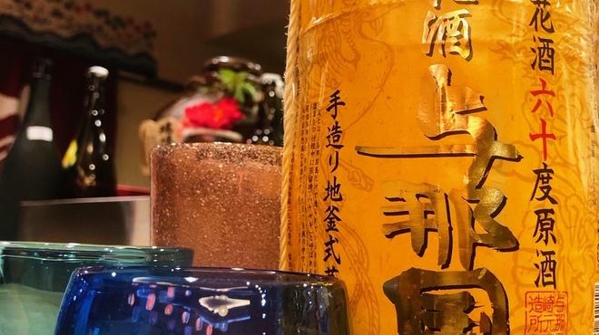沖縄いちゃりば酒場 あかゆら - メイン写真: