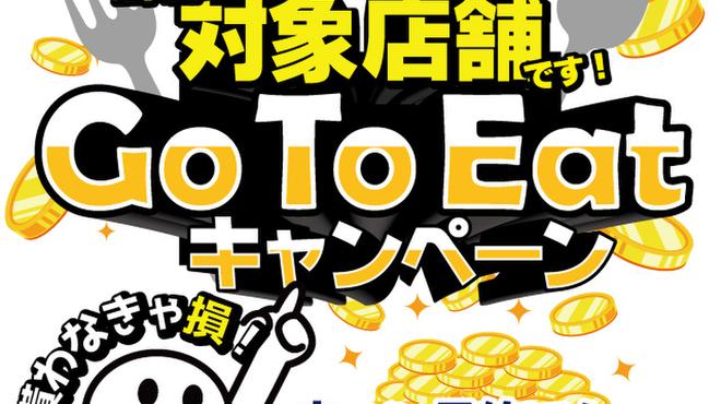 ステーキ宮 逗子店 - 逗子・葉山/ファミレス [食べログ]