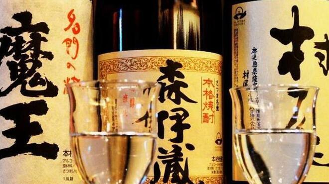 鹿児島華蓮 - ドリンク写真:飲み比べ3M