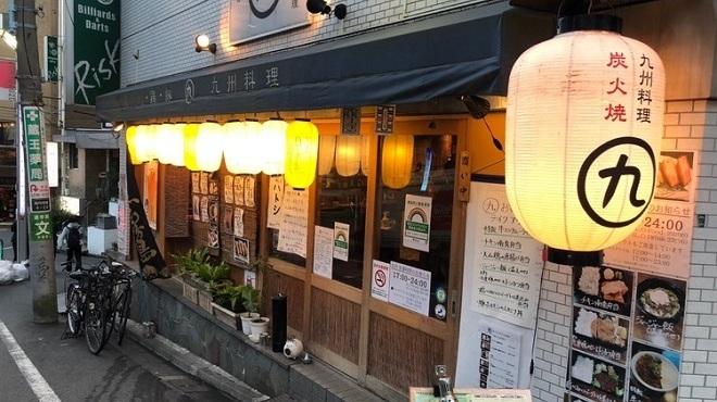 九州料理 マルキュウ - メイン写真: