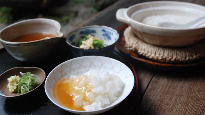 料理旅宿 井筒安 - メイン写真: