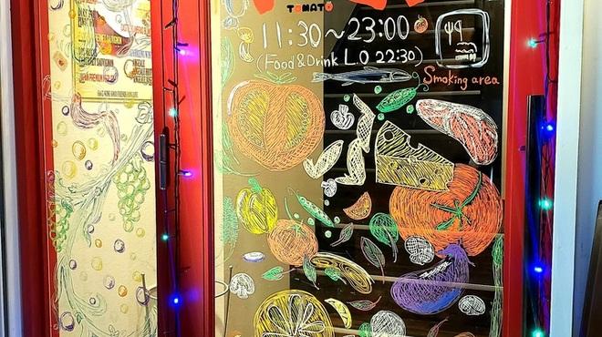 ワイン酒場 トマト - メイン写真:
