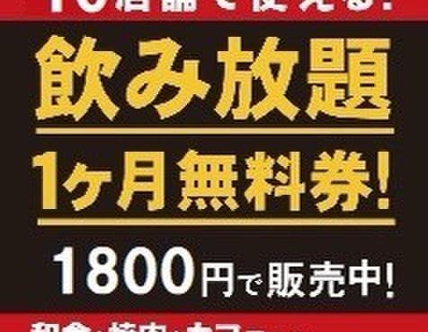 牛タン 肉居酒屋 金べこ - メイン写真: