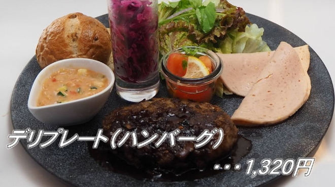 Cafe AMADEUS STORY(【旧店名】ダルマイヤーカフェアンドショップ) - 渡辺橋(カフェ)の写真3