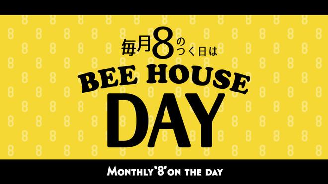 BEE HOUSE - メイン写真: