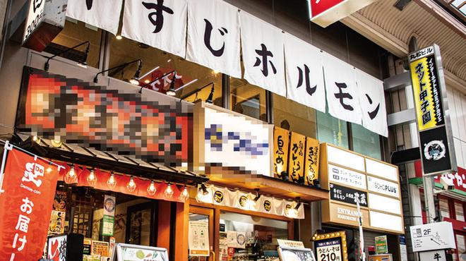 牛すじホルモン 二刀流武蔵 - メイン写真: