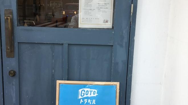 パスタが美味しいイタリアン グッディーズカフェ - メイン写真: