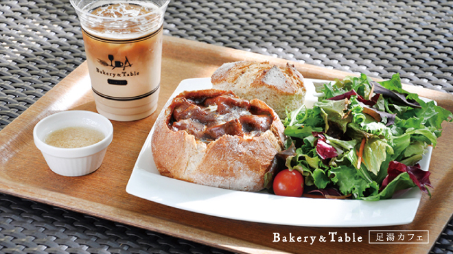 ベーカリー&テーブル 東府や 足湯カフェ - メイン写真: