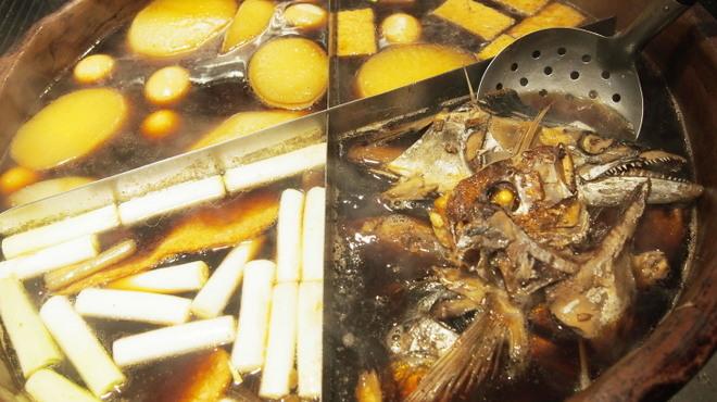 魚々家むてき - メイン写真: