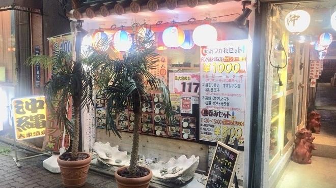沖縄大衆酒場 島人 - メイン写真: