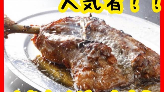 釜焼鳥本舗 おやひなや - 料理写真:当店の名物料理!特製のスパイスに漬け込み、釜で一気に焼き上げます。