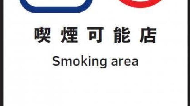雑草家 - メイン写真: