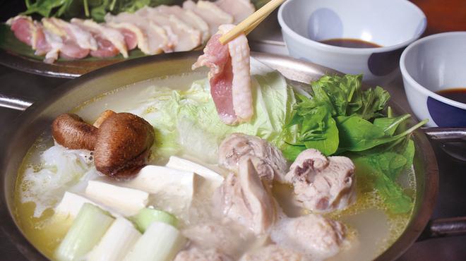 鶏料理 鉄板焼 かしわ - 料理写真:名物水炊き。今年もご用意出来ました。