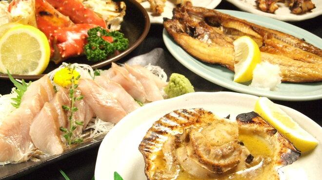 居酒屋 一ノ蔵 - 料理写真:北海道の食材を集めました。