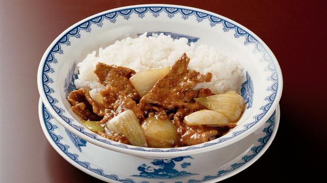 横浜中華街 北京飯店 - 料理写真:牛ひれ肉の中華風カレー