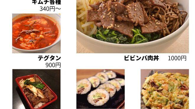済州島 - 料理写真: