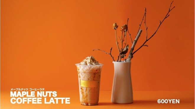 国産茶葉専門店MOCHA - ドリンク写真:メープルナッツコーヒーラテ♪(期間限定)