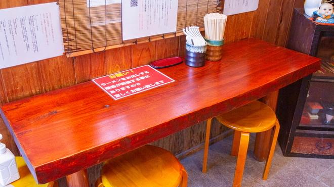 麺房 昭和呈 - 内観写真: