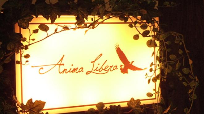 アニマリベラ - メイン写真: