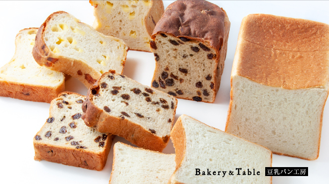 ベーカリー&テーブル 東府や 豆乳パン工房 - メイン写真: