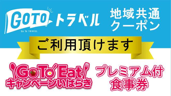 握りと串天ぷら 六 - メイン写真: