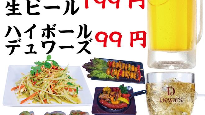 居酒屋インドカレー アジア料理チャンドラマ - メイン写真: