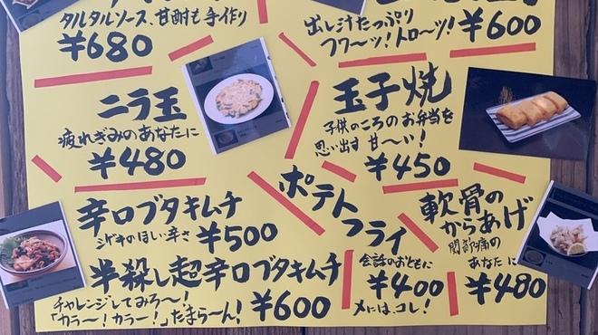 ホルモン居酒屋 栁 - メイン写真: