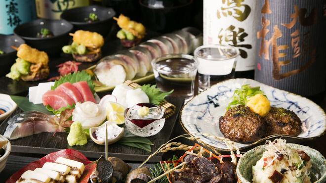 銀座船形 大手町 - 料理写真: