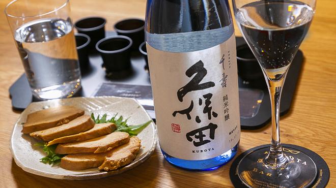 未来日本酒店&SAKE BAR - メイン写真: