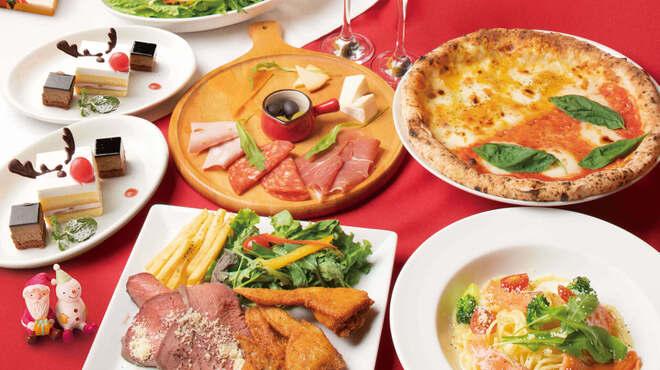 ピッツェリア・バール・レ・ナポリ - 料理写真:2020 X'masコース