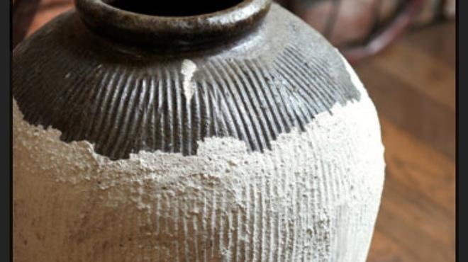 和の中 - ドリンク写真:瓶出し紹興酒