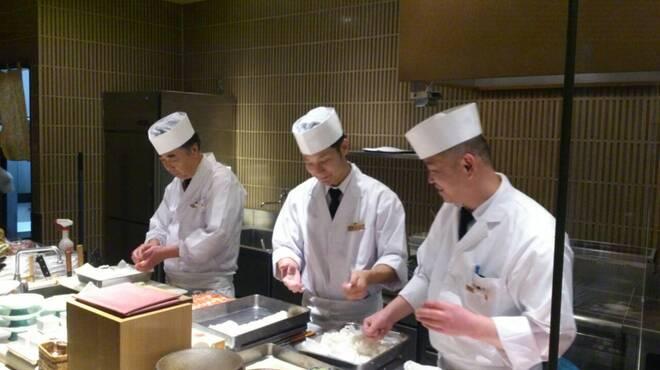 和食処 きくすい - メイン写真: