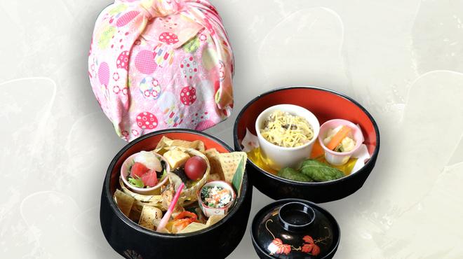 和食処 きくすい - 料理写真:舞子弁当