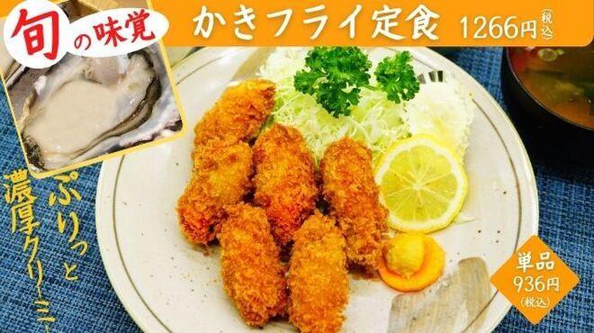 会津とんかつの店 とん八 - メイン写真: