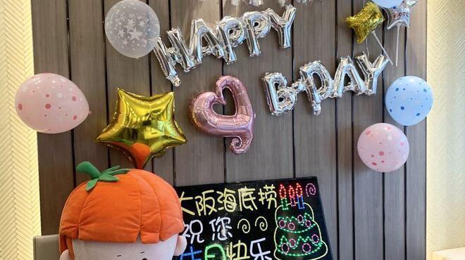 海底撈火鍋 心斎橋店(カイテイロウヒナベ) - 心斎橋(中国鍋・火鍋)の写真4