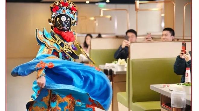 海底撈火鍋 心斎橋店(カイテイロウヒナベ) - 心斎橋(中国鍋・火鍋)の写真2