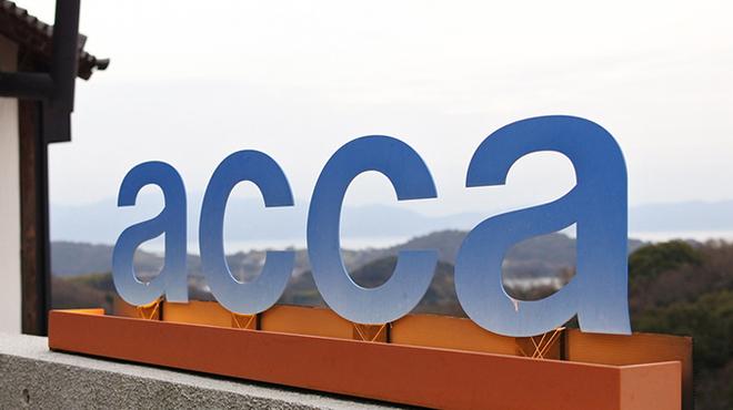 acca - メイン写真: