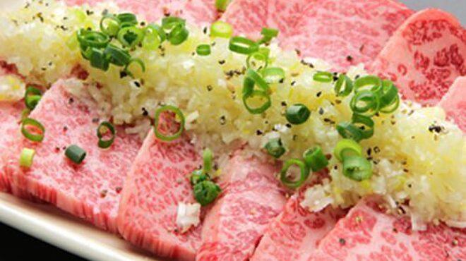 焼肉牛勢 - メイン写真: