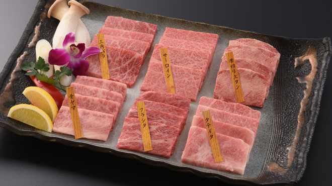 焼肉 セナラ - メイン写真: