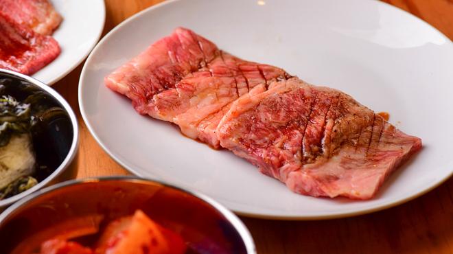 男気焼肉旨味 - 料理写真:料理単品5