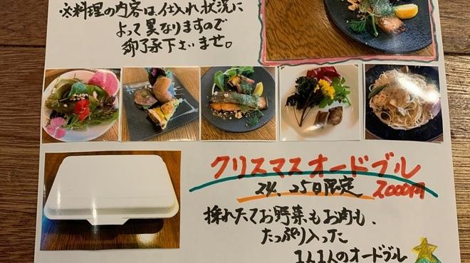 近江野菜鉄板串焼き わえん - メイン写真: