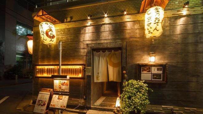 京都 まろまろ - メイン写真: