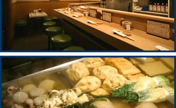 おぐ羅 - 料理写真:色は関西風、味は関東風